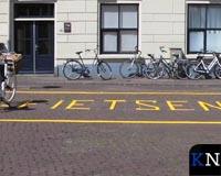 Extra parkeervakken voor fietsers tijdens vakantieperiode